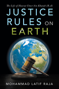 Justice Rules on Earth
