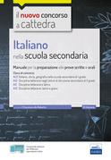 Italiano nella scuola secondaria