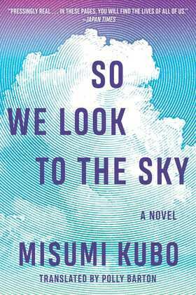So We Look to the Sky
