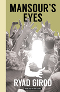Mansour's Eyes