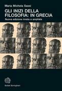 Gli inizi della filosofia: in Grecia