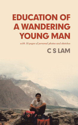 Education of a Wandering Young Man