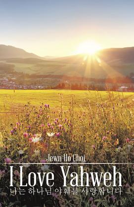 I  Love Yahweh