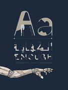 Alkefaya (Enough)