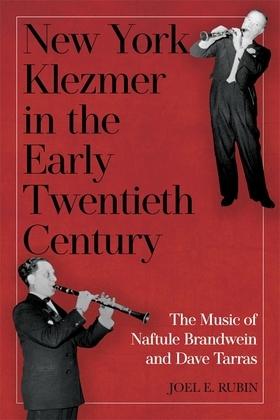 New York Klezmer in the Early Twentieth Century