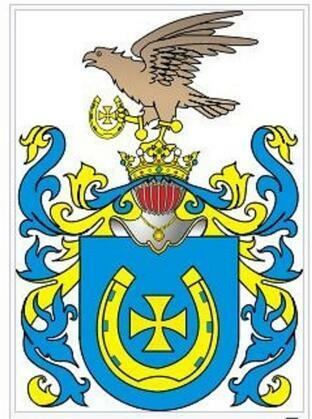 The noble Polish Zielonka family. Die adlige polnische Familie Zielonka.