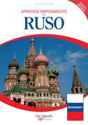 Aprenderápidamente el Ruso