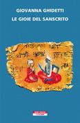 Le gioie del sanscrito