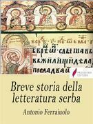 Breve storia della letteratura serba