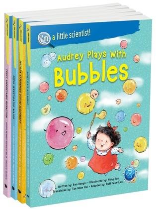 I'm A Little Scientist Series  (Set 1)