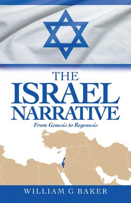 The Israel Narrative