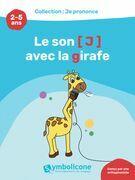 Je prononce le son [j] avec la girafe