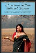 El sueño de Sultana / Sultana's Dram