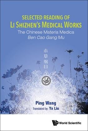 Selected Reading of Li Shizhen's Medical Works