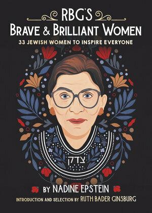 RBG's Brave & Brilliant Women