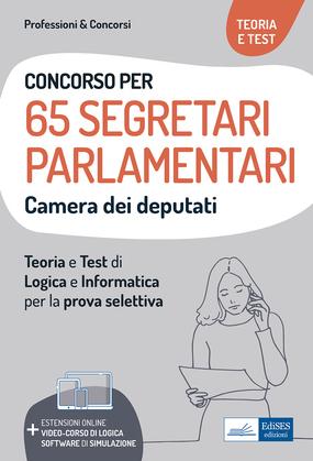 Concorso 65 Segretari parlamentari alla Camera dei Deputati