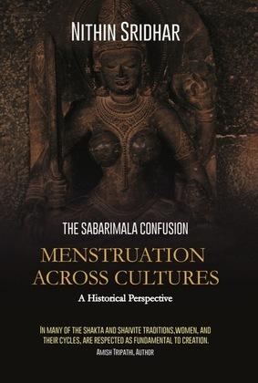 Menstruation Across Cultures