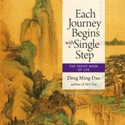 Each Journey Begins with a Single Step