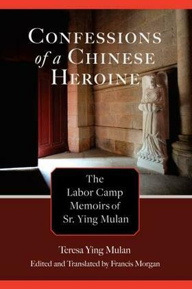 Confessions of a Chinese Heroine