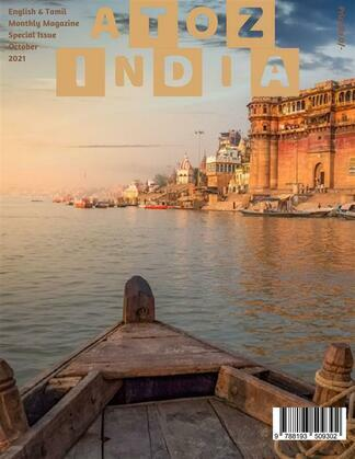 A TO Z INDIA: Special Issue (October 2021)