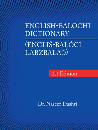 English-Balochi Dictionary