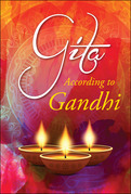 Gita According to Gandhi