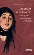 Lineamenti di letteratura neogreca
