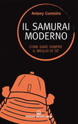 Il samurai moderno