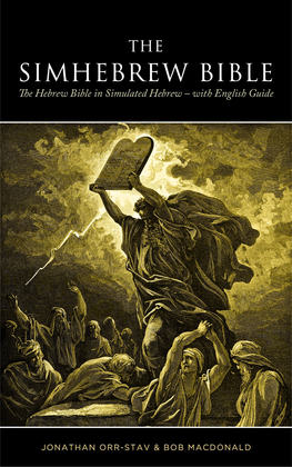 The SimHebrew Bible