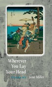 Wherever You Lay Your Head