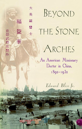 Beyond the Stone Arches: An American Missionary Doctor in China, 1892-1932