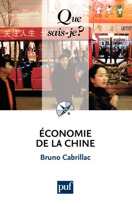 Économie de la Chine