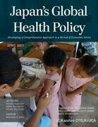 Japan's Global Health Policy: Developing a Comprehensive Approach in a Period of Economic Stress