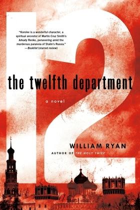 The Twelfth Department