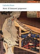 Storie di fantasmi giapponesi