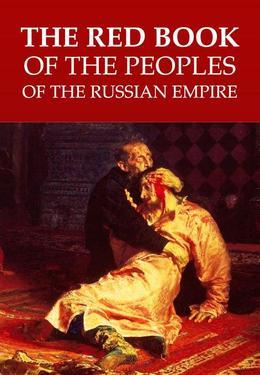 The Red Book of the Peoples of the Russian Empire