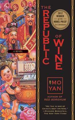 The Republic of Wine: A Novel