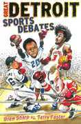 Great Detroit Sports Debates