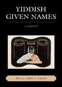 Yiddish Given Names