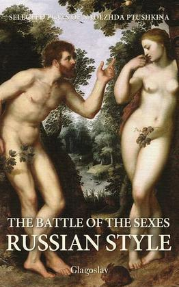 The Battle of the Sexes Russian Style