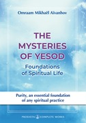 The Mysteries of Yesod