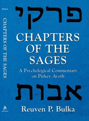 Chapters of the Sages: A Psychological Commentary on Pirkey Avoth