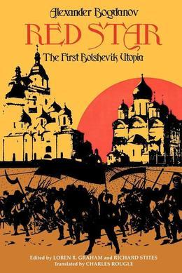 Red Star: The First Bolshevik Utopia