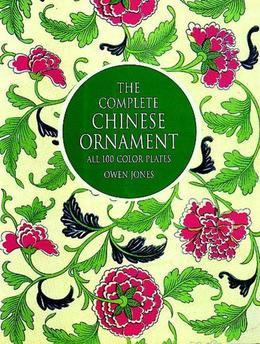 """The Complete """"Chinese Ornament"""": All 100 Color Plates"""