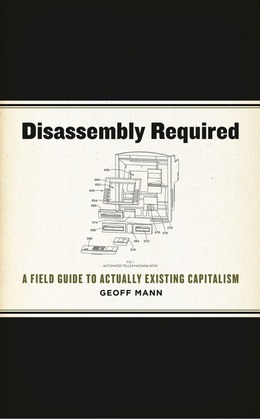 Disassembly Required
