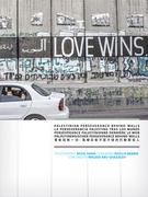 Love Wins: Palestinian Perseverance Behind Walls