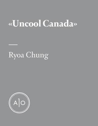 «Uncool Canada»: ou comment les conservateurs dilapident le capital de sympathie du pays
