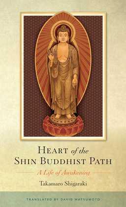 Heart of the Shin Buddhist Path
