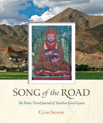 Song of the Road