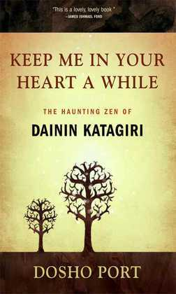 Keep Me in Your Heart a While